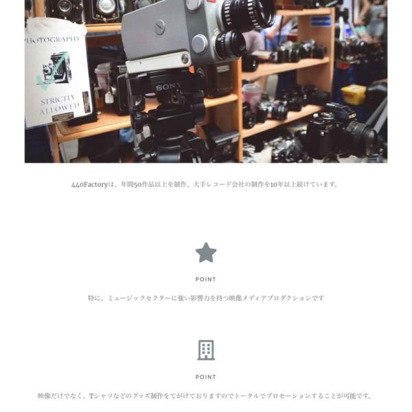 440Factory ウェブサイトデザイン