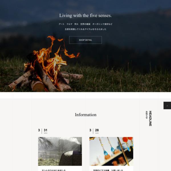 88peaks(エイトピークス) ウェブデザイン
